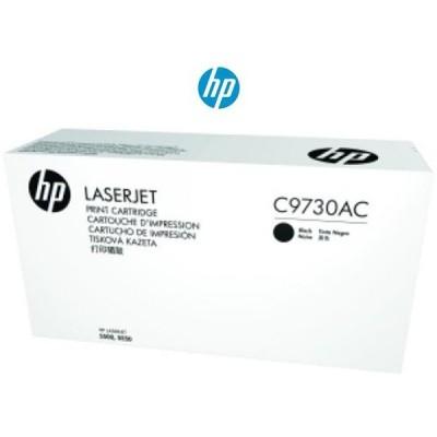 HP CONTRACT Cartridge No.645A Black (C9730AC) B Grade