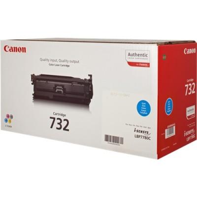 Canon Cartridge 732 Cyan (6262B002)