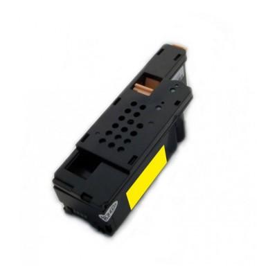 Картридж Epson C1600 / CX16 / S050611 Желтый, совместимый